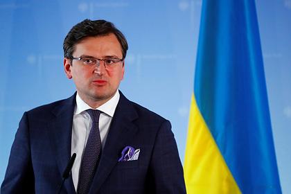 Глава МИД Украины назвал Россию врагом, а Навального — другом