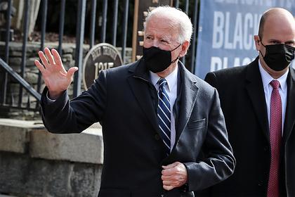 Rolex Байдена оказались дороже часов предыдущих президентов США