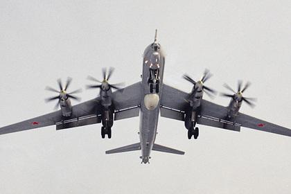 Американские военные заметили российские Ту-142 вблизи Аляски