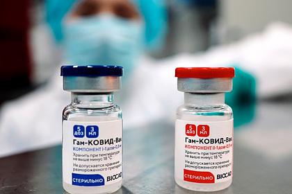 Российские вакцины от COVID-19 оценили на халяльность и кошерность