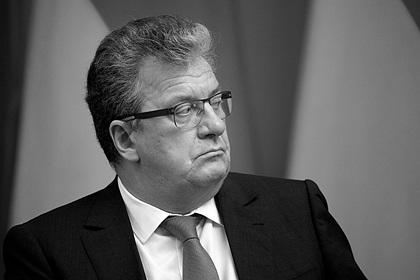 Умер бывший вице-премьер России Сергей Приходько