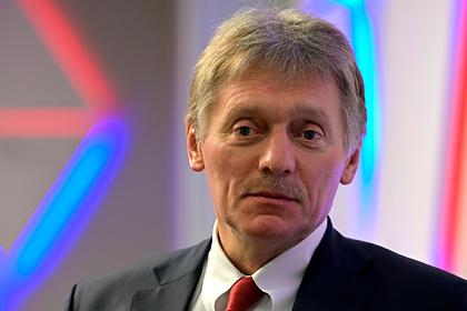 Кремль назвал беспрецедентным уровень насилия на акциях 23 января