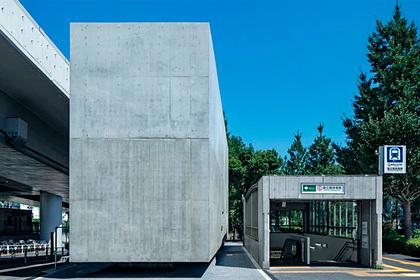 В Японии построили парящий над землей туалет-ящик