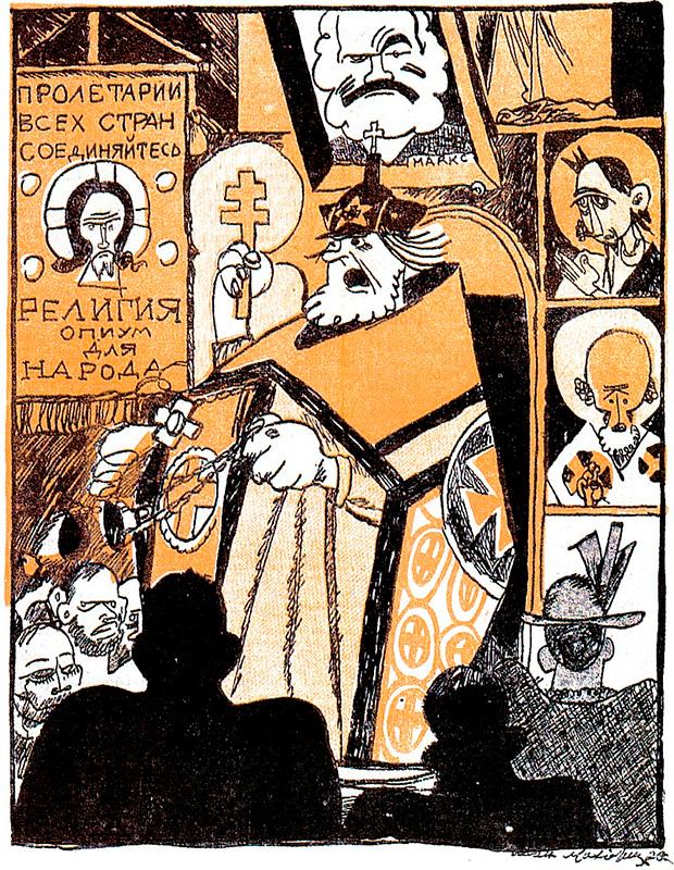 Карикатура Ивана Малютина на обновленческую Церковь. Несмотря на всячески подчеркиваемую обновленцами лояльность новой власти, советская пресса часто их высмеивала. Журнал «Крокодил», 1923 год