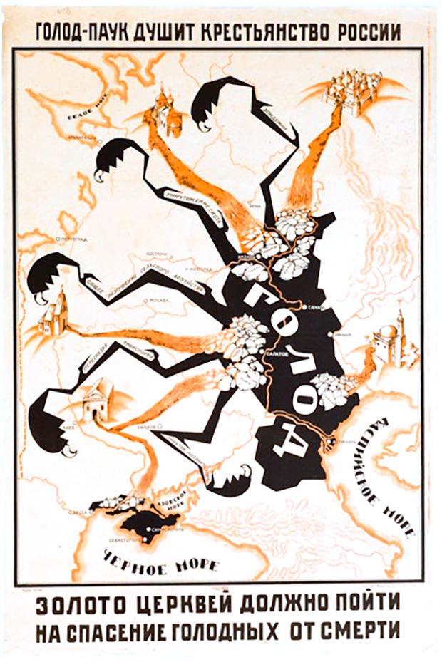 Черным цветом отмечены наиболее голодающие регионы (Нижний Урал, Поволжье, Крым, юг Украины). Аллегорические потоки, исходящие от различных культовых учреждений (православных, католических и мусульманских), поражают тело «паука».