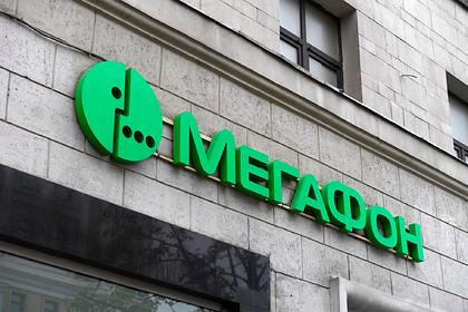 «Мегафон» увеличил долю ввидеосервисе Start