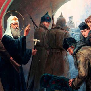 Филипп Москвитин «Арест патриарха Тихона»