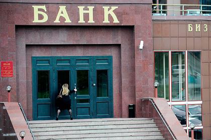 Прибыль российских банков в кризис приблизилась к рекордной