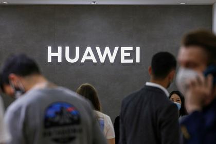 Санкции США обрушили поставки Huawei