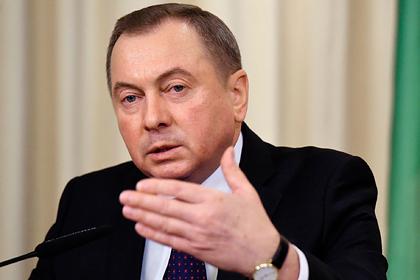 Белорусский МИД увидел «антигосударственные посты» послов ЕС