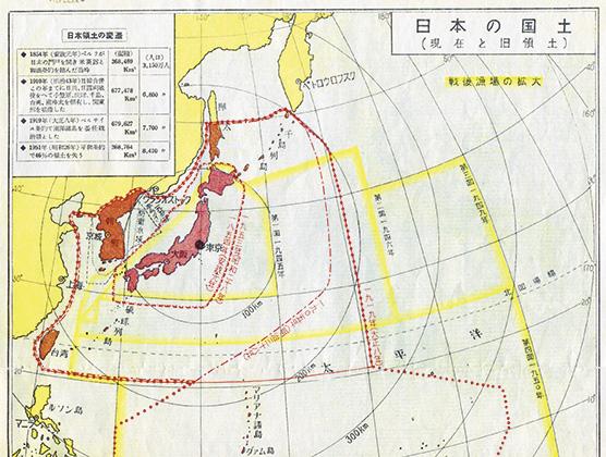 Тонким красным пунктиром обозначена территория Японии после подписания Сан-Францисского мирного договора 1951 года