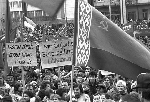 Митинг протеста, 27 марта 1990 года