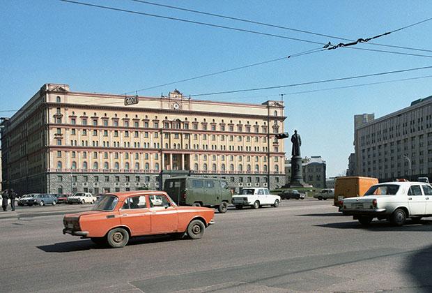 Здание КГБ в Москве