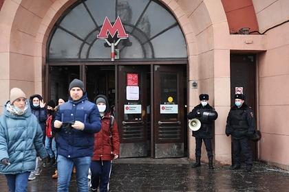 В Москве закрыли еще две станции метро