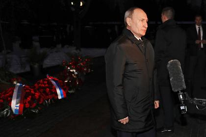 Путин обратился к россиянам у могилы Ельцина