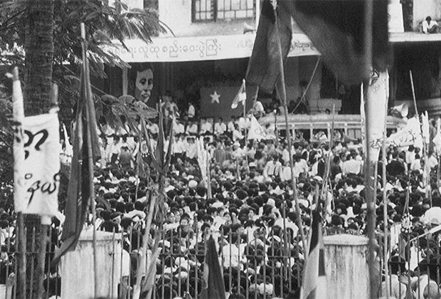 Протестующие слушают выступление Аун Сан Су Чжи, 1988 год