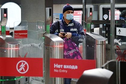 В центре Москвы закрыли четыре станции метро