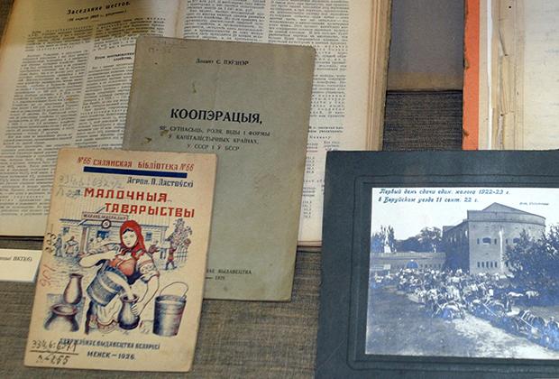 Брошюры на белорусском языке, конец 1920-х