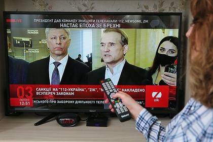 Глава МИД Украины предрек месть России за закрытие оппозиционных телеканалов