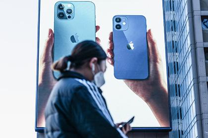 Кардиологи рассказали об опасности iPhone12 для здоровья