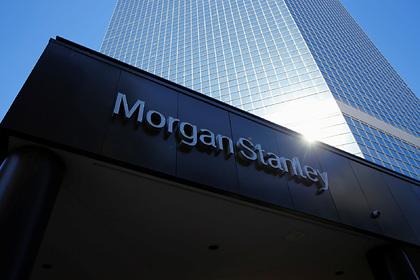 Американский банк призвал вкладываться в Россию