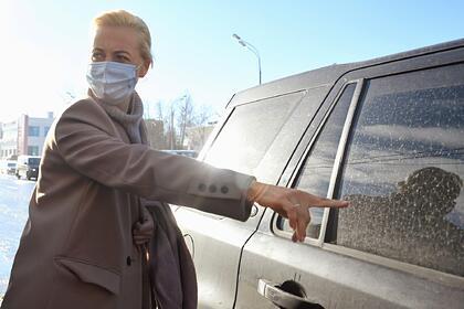 Юлия Навальная улетела из России