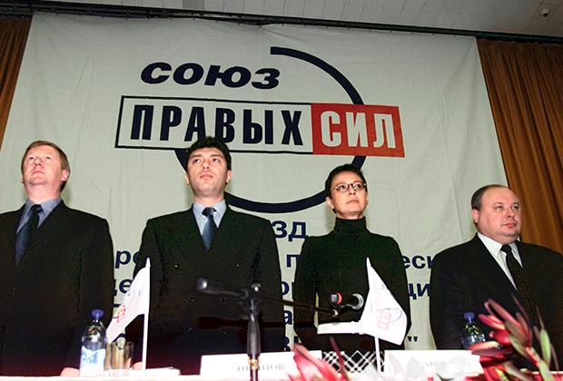 Анатолий Чубайс, Борис Немцов, Ирина Хакамада, Егор Гайдар
