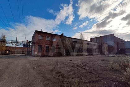 Российский завод выставили на продажу на Avito