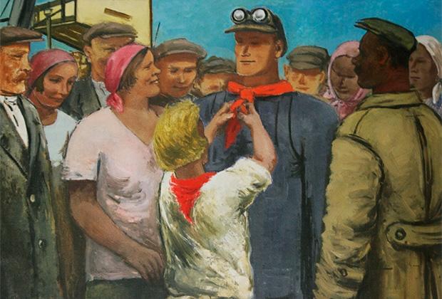 Самуил Адливанкин «Герои у нас» («Ударник»)