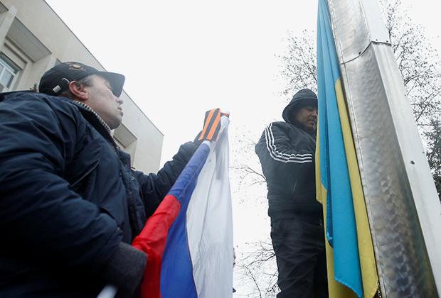 Симферополь, 27 февраля 2014 года