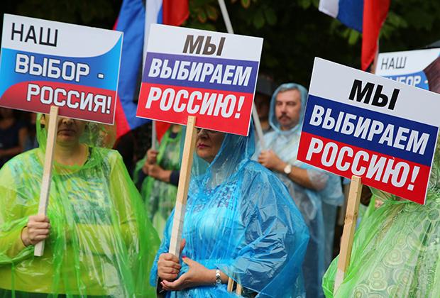 Участники акции «Выбор Донбасса», 2019 год