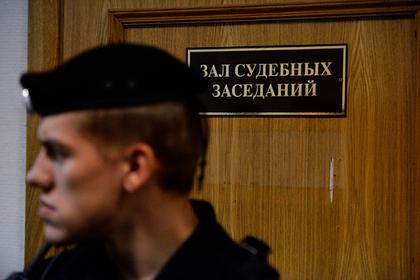 Российскому полковнику запросили срок за пропажу 50 миллионов рублей из вещдоков