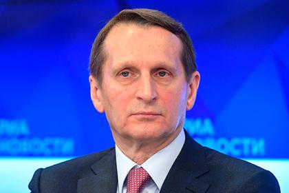Глава СВР обвинил оппозицию в преступных сделках с иностранными спецслужбами