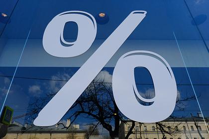 Финансист назвал необходимую сумму вклада для жизни на проценты
