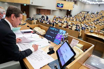 В Госдуме одобрили новый налог для простых россиян