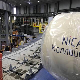Фрагмент комплекса NICA  в Объединенном институте ядерных исследований