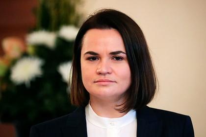Тихановская вошла в топ-100 молодых лидеров по версии Time