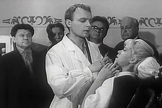 «Похождения зубного врача», 1965 год