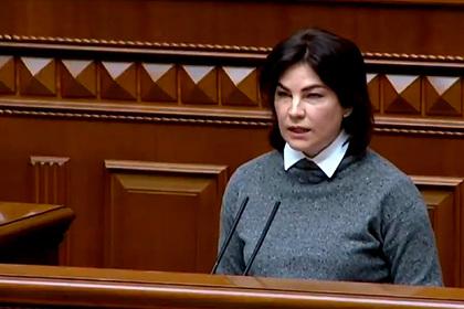 Генпрокурор Украины высказалась о «белорусском следе» в убийстве Шеремета