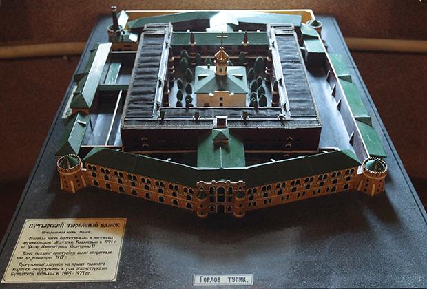 Макет Бутырского тюремного замка