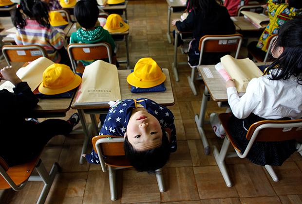 Ученик младшей школы