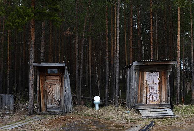 Туалеты коренного народа ханты в Нижневартовском районе Ханты-Мансийского округа