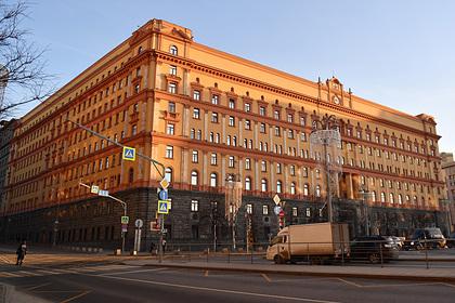 Банки выступили против кураторов изФСБ