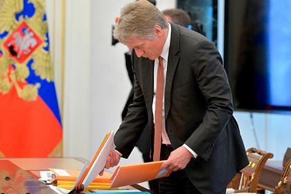 Дмитрий Песков Фото: пресс-служба Администрации президента РФ