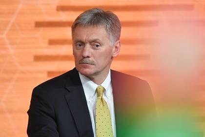 Дмитрий Песков Фото: Евгений Биятов / РИА Новости
