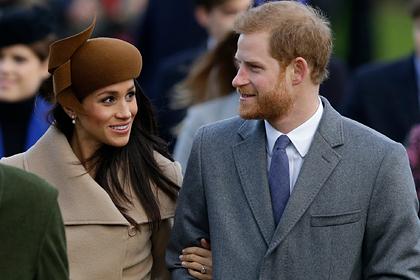 Гарри останется принцем, герцогом и «его королевским высочеством»