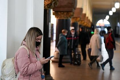 Раскрыта цель использования банками данных о местонахождении клиентов: Банки: Экономика: Lenta.ru
