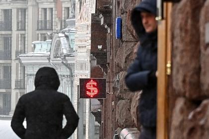 Экономист назвал условие для доллара по30рублей