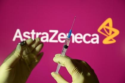 Украина зарегистрировала вакцину от коронавируса AstraZeneca: Украина: Бывший СССР: Lenta.ru