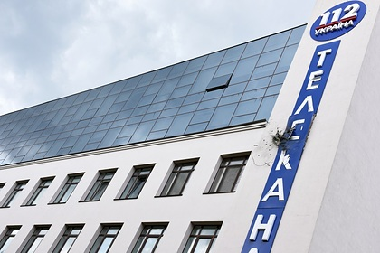 Попавшие под санкции украинские телеканалы создали свой медиахолдинг